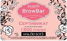 benefit_brow_bar