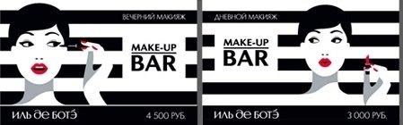 make_up_bar