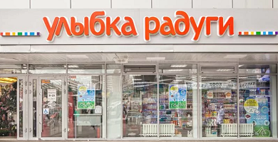 ulybka_radugi