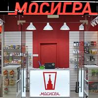 Скидка в «Мосигре» в день рождения 10%