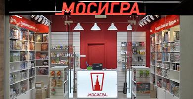 mosigra