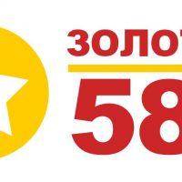 """Скидка от """"585 Золотой"""" в день рождения"""