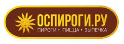 Скидка в день рождения от компании «Оспироги.ру»