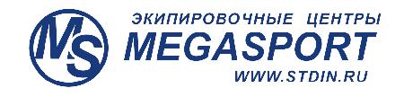 Скидка в день рождения от интернет-магазина спортивных товаров Megasport