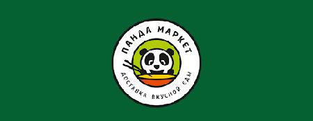 Подарок в день рождения от сервиса доставки «Панда маркет»
